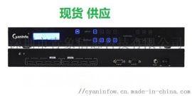 上海9进9出网络中控HDMI矩阵厂家直销