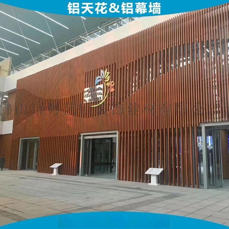 背景墙造型木纹铝格栅 过道门头造型木纹格栅
