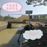 智慧自動化農業灌區流量計廠商直供