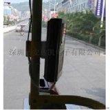 重庆车载刷卡机厂家 GPS定位系统车载刷卡机