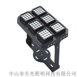 LED投光灯方形拼接投光灯新款组合投光灯