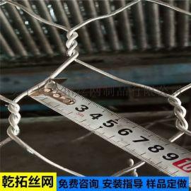 乾拓现货销售包塑六角网 PVC覆塑六角石笼网