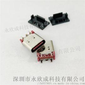 Type-c16P直立式貼片母座H10.5六腳插板
