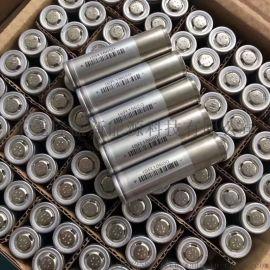 鋰電池18650