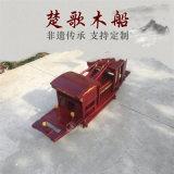 陝西仿製紅船9米南湖紅船哪家強
