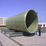 废气处理装置玻璃钢风管