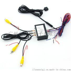 两路视频切换控制器 车载前后视摄像头 倒车带按键