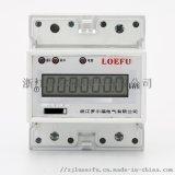 溫州電錶廠家選配485通訊導軌式4P電錶