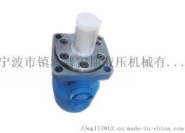 摆线液压马达BM1-63安全门马达