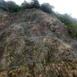 边坡防护网作用 边坡防护网作用