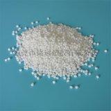 透明TPR塑膠原料 食品級耐高溫耐磨TPR顆粒