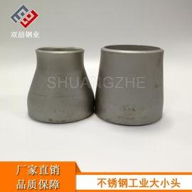 焊接304異徑管 廣東雙喆異徑管 工業面異徑管