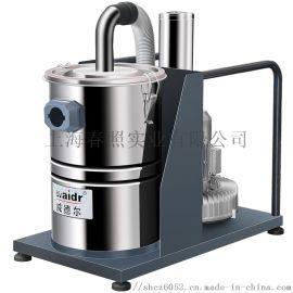 汽车制造车间配套威德尔工业吸尘器WX-2230S