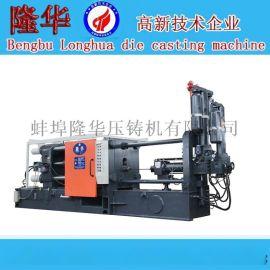 400T铝/铜/锌合金全自动液压压铸机