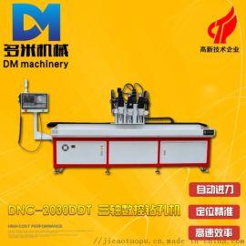 多孔自动钻床 多头数控钻床 全自动钻孔机精度高
