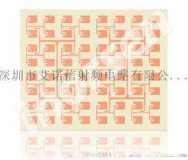 局域网阵列天线板,阵列天线PCB板