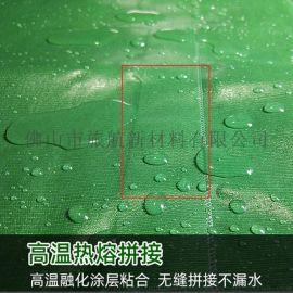 厂家直销防雨遮阳帆布 户外盖货雨布帆布