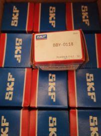 加弹机配件 纺机  罗拉轴承 SKF  BBY-0118 大量现货