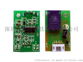 SHTM0230温湿度模块胜群科技