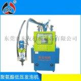 高質量聚氨酯低壓發泡機 冷藏庫聚氨酯低壓發泡機