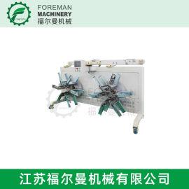 全自动双工位收卷机 盘管机 管材收卷机