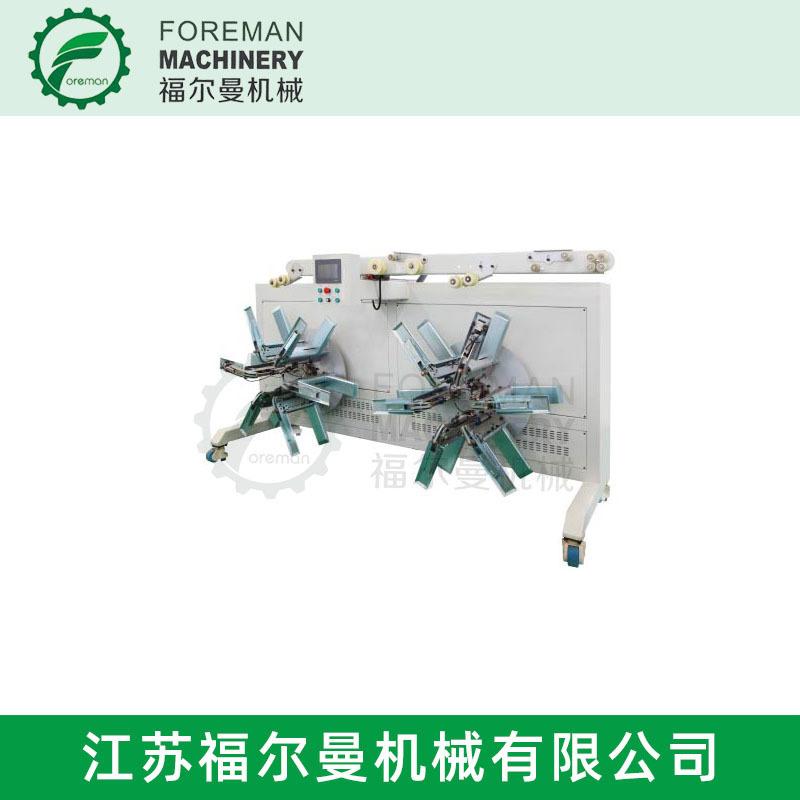 全自動雙工位收卷機 盤管機 管材收卷機