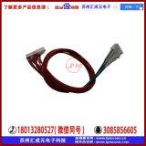 蘇州匯成元電子供HRSDF33C-12DS-3.3C替代品電子線束