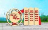 唐山市黨建標識製造商