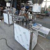 广州HSZ-12头5毫升精华液玻璃瓶高速轧盖机