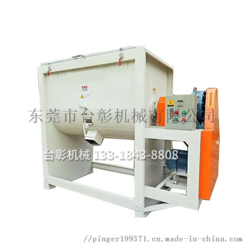 調味料劑粉體食品粉末攪拌機 廣東深圳 大型加熱烘乾攪拌機