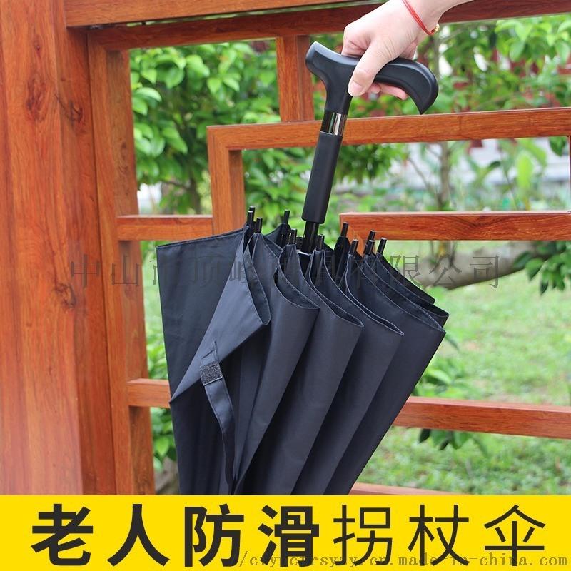 昆明拐杖雨伞厂家-顶峰防滑老人伞户外手杖伞