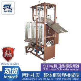吹瓶机改造设备厂商_叁立机械