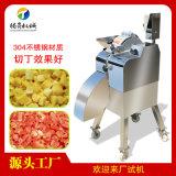 商用食堂厨房切菜机 叶菜瓜果切段切片切丝切丁机