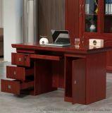 职员桌办公桌经理桌单人写字台油漆实木贴皮老板桌
