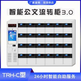 36门智能文件存取柜定制 刷卡型智能公文交换柜