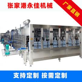 全自动饮料灌装机碳酸饮料灌装生产线