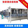 全自動飲料灌裝機碳酸飲料灌裝生產線