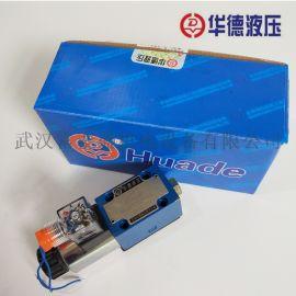 北京華德液壓4WE10HA31B/CG24N9Z5L電磁閥