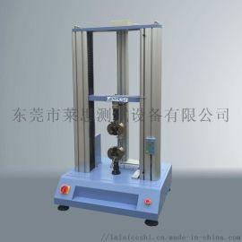 电子  材料拉力试验机