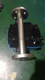 安徽晶耀 JY LZD系列 金属管转子流量计
