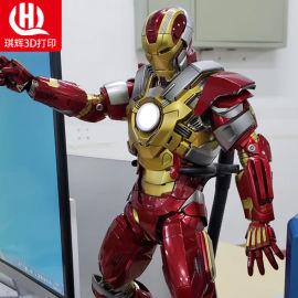 动漫手办模型打印红蜡3D打印手板模型潮玩盲盒定制