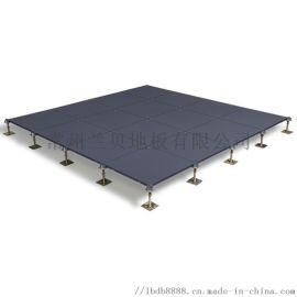 厂家直销深圳全钢制钢制OA网络地板活动地板