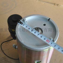 DC12V/24V液压动力单元直流電機