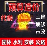西安施工图预算公司_广联达工程预算投标报价编制服务