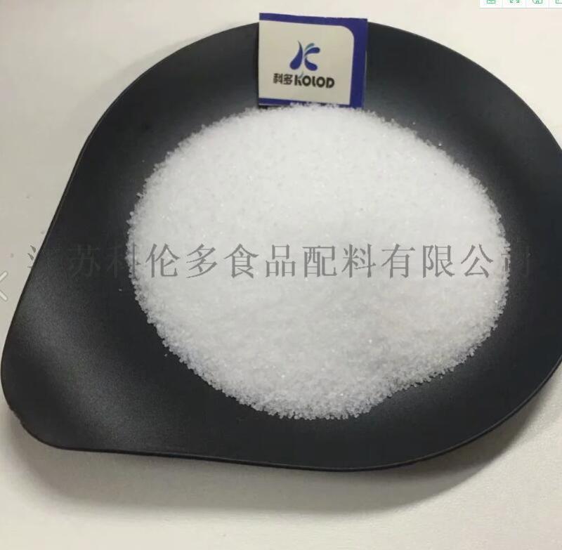 廠家直銷試劑級氯化鈉