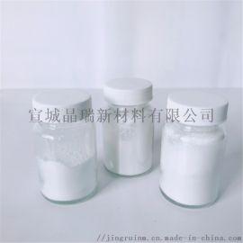 化妆品用金红石纳米二氧化钛 亲油/亲水纳米钛白粉