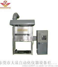 铺地材料试验装置 辐射热通量试验机