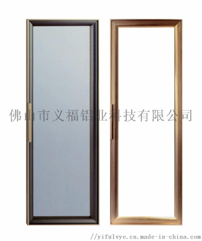 威法款极简玻璃柜边框铝材,轻奢极简,安装便捷