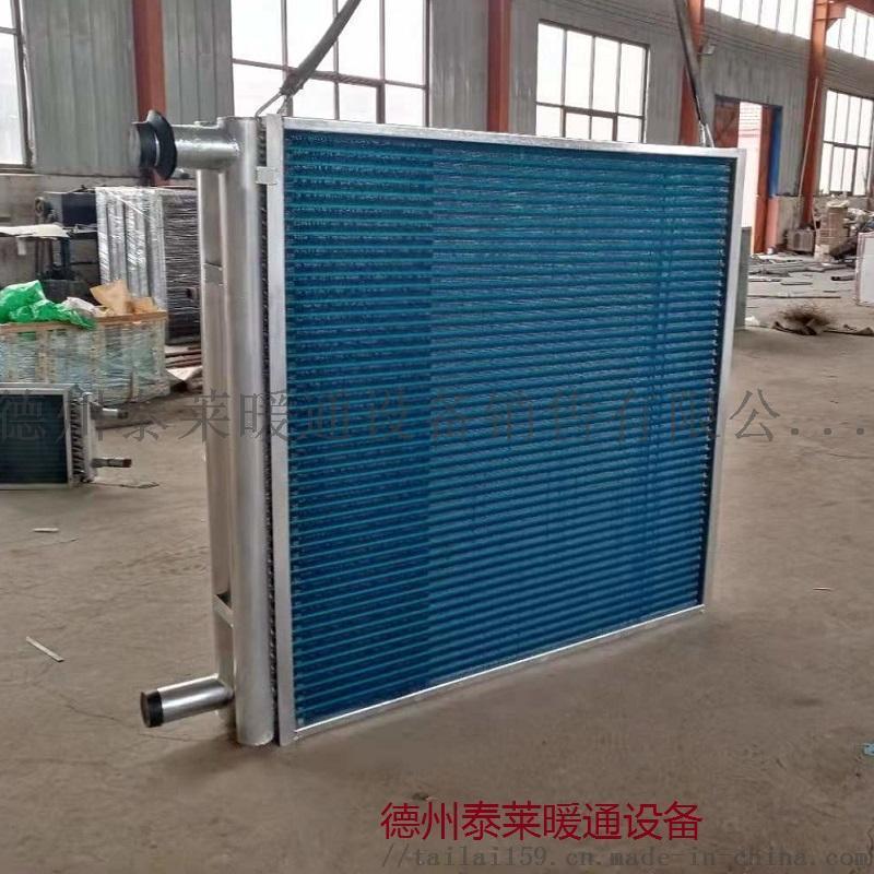 車間空氣冷卻器,銅管蒸發器,表冷器