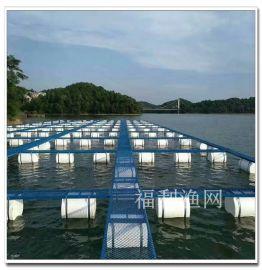 网箱,50型角钢养鱼网箱,钢结构支架网箱养鱼设备